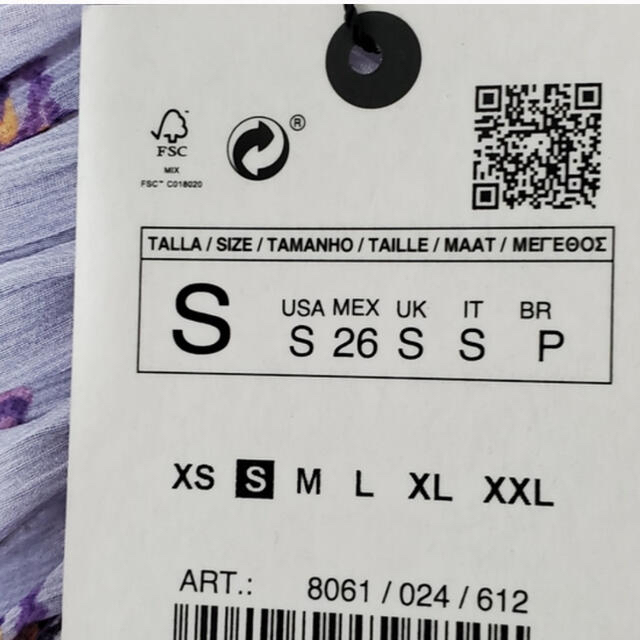 ZARA(ザラ)のZARA シャーリングフラワーブラウス レディースのトップス(シャツ/ブラウス(長袖/七分))の商品写真