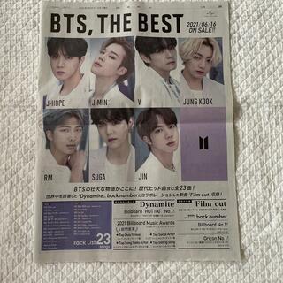 BTS読売新聞広告(印刷物)