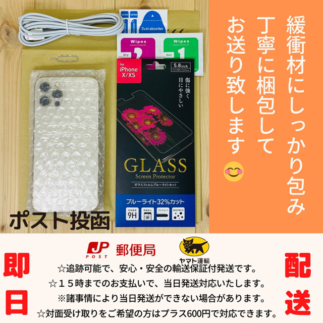 Apple(アップル)の【A】【100%】iPhone X 256 GB SIMフリー Gray 本体 スマホ/家電/カメラのスマートフォン/携帯電話(スマートフォン本体)の商品写真