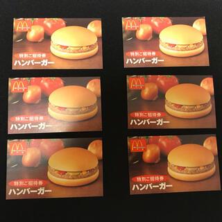 マクドナルド - マクドナルド ハンバーガー無料券