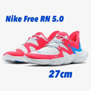ナイキ(NIKE)のNike Free RN 5.0 27cm 短距離走用ランニングシューズ(シューズ)