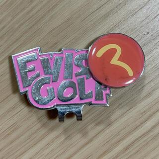 エビス(EVISU)のEVISU & GOLF マーカークリップ(その他)
