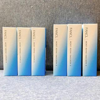 FANCL - ファンケル モイストリファイン 化粧水 乳液 3セット