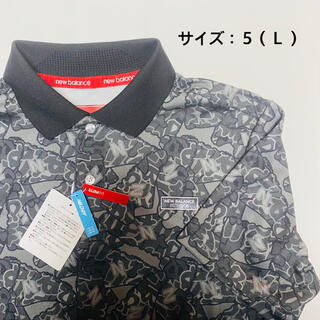New Balance - 【新品、未使用】ニューバランスゴルフ ポロシャツ メンズ サイズ:5(L)