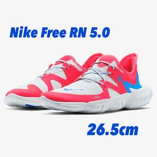 ナイキ(NIKE)のNike Free RN 5.0 26.5cm 短距離走用ランニングシューズ(シューズ)