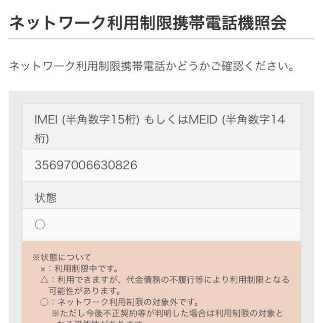 Apple(アップル)のiPad Air2 セルラー GOLD ゴールド au  16gb アップル スマホ/家電/カメラのPC/タブレット(タブレット)の商品写真