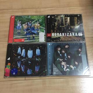ノギザカフォーティーシックス(乃木坂46)の乃木坂46 欅坂46 CD 通常盤 まとめ売り(ポップス/ロック(邦楽))