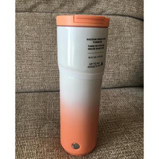 スターバックスコーヒー(Starbucks Coffee)の新品 スタバ ステンレス タンブラー ボトル オレンジグラデ 水筒(タンブラー)