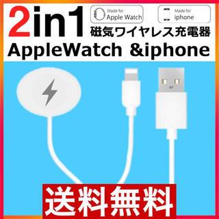 Apple Watch 充電ケーブル iPhone ケーブル 充電器 F