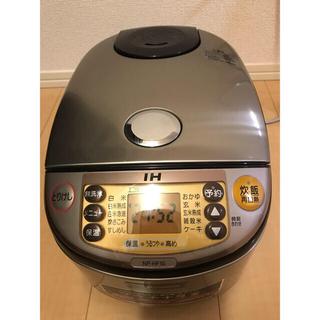 ゾウジルシ(象印)の象印 IH炊飯ジャー 極め炊き NP-HF10(炊飯器)