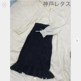 コウベレタス(神戸レタス)の裾フリルニットタイトスカート [M2279](ロングスカート)