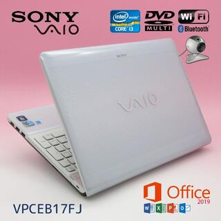 SONY - Office2019/SONYノートパソコン/i3搭載/爆速新品SSD/カメラ付
