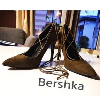 Bershka - Bershka
