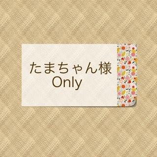 オリヒカ(ORIHICA)のポケットチーフ 2枚 / ORIHICA(ハンカチ/ポケットチーフ)