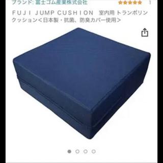 FUJ JUMP CUSHIONトランポリン クッション日本製・抗菌、防臭カバー
