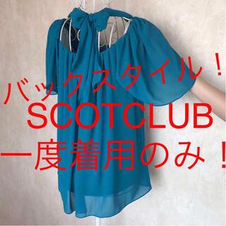 SCOT CLUB - ★SCOTCLUB/スコットクラブ★一度着用のみ★半袖カットソー38(M.9号)