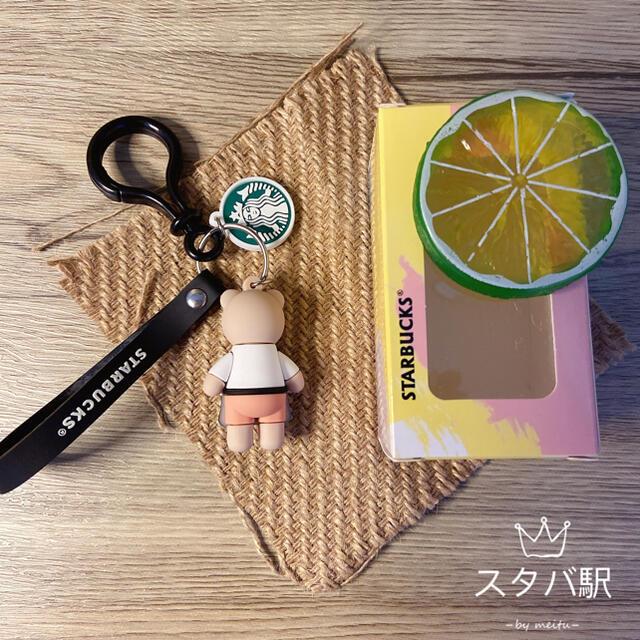 Starbucks Coffee(スターバックスコーヒー)の【スターバックス海外限定】日本未発売 キーホルダー ベアリスタ 黒エプロン店員  レディースのファッション小物(キーホルダー)の商品写真
