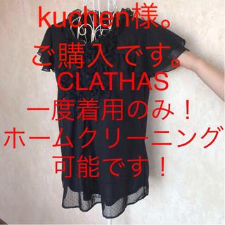CLATHAS - ★CLATHAS/クレイサス★一度着用のみ★半袖カットソー38(M.9号)