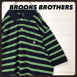 ブルックスブラザース(Brooks Brothers)のブルックス ブラザーズ ポロシャツ 半袖 緑×黒 金刺繍 ワンポイント(ポロシャツ)