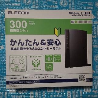 エレコム(ELECOM)のELECOM 無線LANルーター(PC周辺機器)