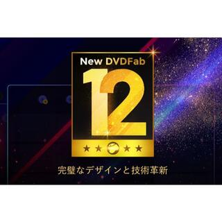 DVDFab12最新12.0.3.2など8点ダウンロード版32&64bit