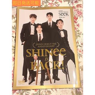 シャイニー(SHINee)のSHINee SEEK 会報 シャイニー テミン オニュ キー ミンホ(アイドルグッズ)
