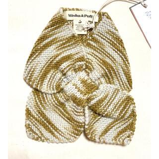 Misha&Puff☆Sledding scarf (space dye)