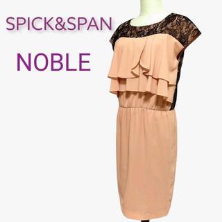 スピックアンドスパンノーブル(Spick and Span Noble)のSPICK&SPAN NOBLE レースフリルワンピース(ひざ丈ワンピース)
