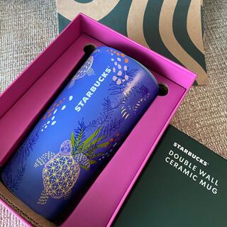 スターバックスコーヒー(Starbucks Coffee)の新品 スタバ☆ハワイコレクション 陶器カップ タンブラー マグ ウミガメシリーズ(グラス/カップ)