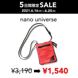ナノユニバース(nano・universe)のSALE 【新品】nano universe ナイロンリップミニポーチ(ショルダーバッグ)