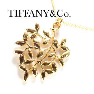 ティファニー(Tiffany & Co.)のティファニー TIFFANY K18YG オリーブリーフ ネックレス(ネックレス)