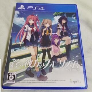 PlayStation4 - 蒼の彼方のフォーリズム HD EDITION PS4