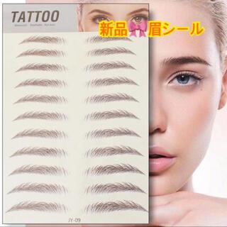 眉ステッカー 眉マスカラ 眉毛ティント 6D タトゥー アートメイク ブラウン(眉マスカラ)