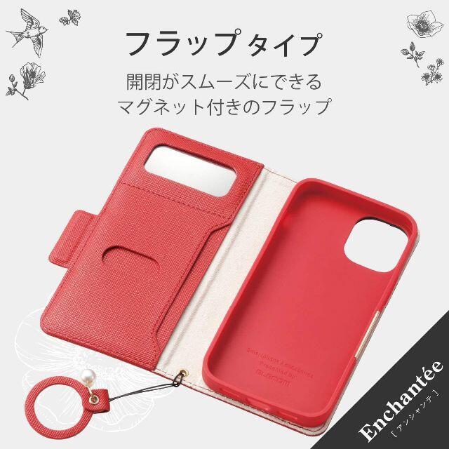 ELECOM(エレコム)のiPhone 12mini 手帳型ケース ソフトレザー ストラップ付き(レッド スマホ/家電/カメラのスマホアクセサリー(iPhoneケース)の商品写真