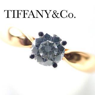 ティファニー(Tiffany & Co.)のティファニー TIFFANY ダイヤ 0.23ct F VS2 3EX K18P(リング(指輪))