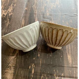 削り模様 白&ベージュ茶碗 2枚セット 和食器 美濃焼 オシャレ カフェ風