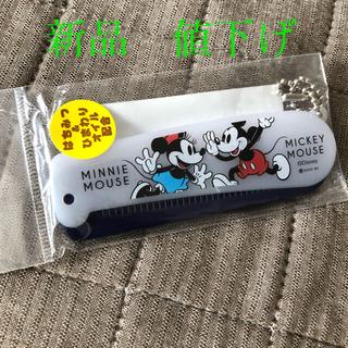 ディズニー(Disney)のディズニー コーム 新品 くし(ヘアブラシ/クシ)