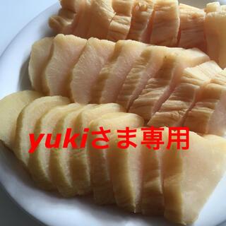 yukiさま専用(漬物)