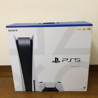 PlayStation - SONY PlayStation5 CFI-1000A01 通常版