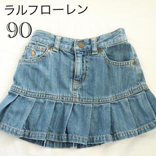 ラルフローレン(Ralph Lauren)のラルフローレン キッズ デニムスカート 90 女の子 スカート デニム(スカート)