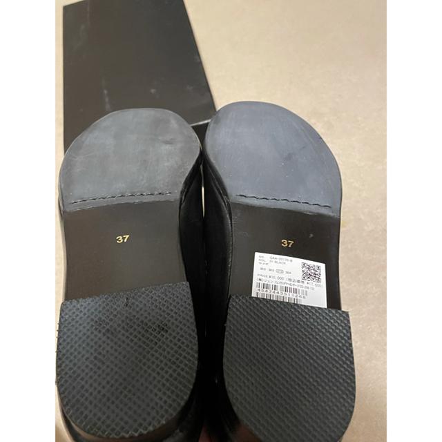 Adam et Rope'(アダムエロぺ)の新品未使用品 アダムエロペ ボロネーゼビットローファー ブラック37(23.5) レディースの靴/シューズ(ローファー/革靴)の商品写真