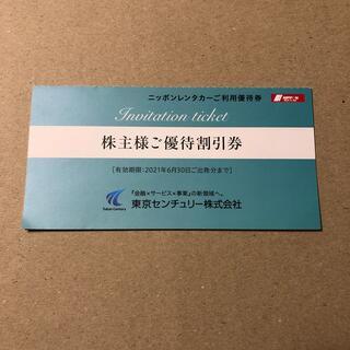 ニッポンレンタカー 東京センチュリー(その他)