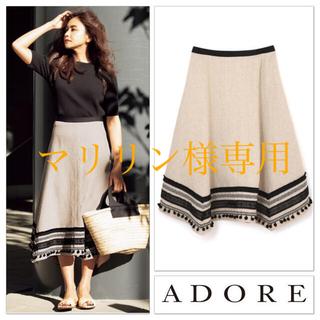 ADORE - 美品⭐️アドーア 定価49500円 ADORE ジャガードテープスカート 36