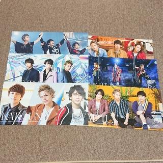 カトゥーン(KAT-TUN)のKAT-TUN ファンクラブ会報(アイドルグッズ)