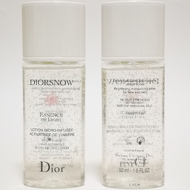 Dior(ディオール)の【Dior】 ディオール スノー ライト エッセンス ローション 50ml×3本 コスメ/美容のスキンケア/基礎化粧品(化粧水/ローション)の商品写真