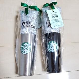 スターバックスコーヒー(Starbucks Coffee)のスタバ ステンレスマグギフト 2本セット(タンブラー)