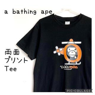 A BATHING APE - a bathing ape アベイシングエイプ 両面 プリント Tシャツ ヘリ