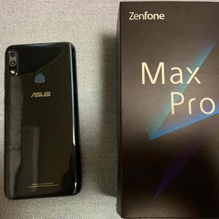 ASUS - zenfone maxpro m2 本体 未使用品 SIMフリー ASUS