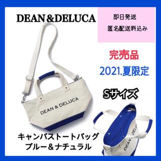 ディーンアンドデルーカ(DEAN & DELUCA)の限定 DEAN&DELUCA キャンバストートバッグ ブルー&ナチュラルS  (ショルダーバッグ)