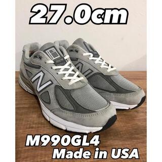 New Balance - M990 GL4 V4 USA製 グレースエード 27.0cm